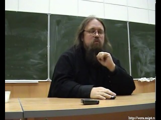 Диакон Андрей Кураев  Как инквизиция спасла Галилея