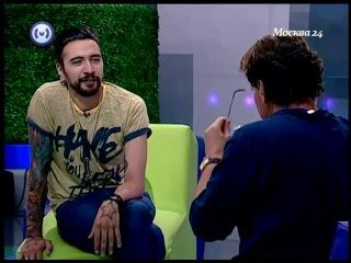 Александр Цой интервью 2012