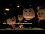 LEGO Batman 2: DC Super Heroes 24.06.2012