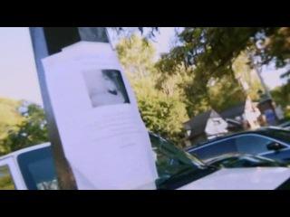 Discovery. Преследование: за вами кто-то следит / Stalked: Someone's Watching 1 Серия 2012