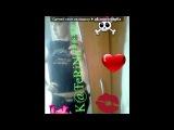 «люблю ее)))))» под музыку Alexandra Stan [загрузки - wap.gruz.im] - Mr Saxobeat (Original Mix) [поиск MP3 - waps.im]. Picrolla