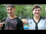«я и любимый и друзья» под музыку Мария Шерифович - Молитва (сербский) - eurosong 2007. Picrolla
