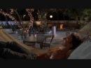 Бухта Данте 1x02 отрывок 2005 год