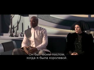Star Wars Episode III - Deleted Scene 2 | Звездные Войны Эпизод 3 - Вырезанная Сцена 2