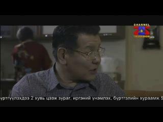 Усны гудамж / МУСК - 2013 / 15-р анги