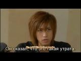 Серии Такуми-кун-1_ Шёпот Весеннего Бриза рус суб