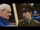 Кремлевские Курсанты 1 сезон 25 серия