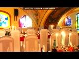 «Накрытие и оформление банкетов» под музыку Amr Diab - Tamally Maak. Picrolla