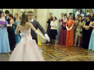 Конкурс Король и королева бала МГУ