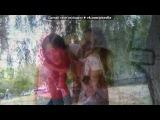 «наше лето*» под музыку Loca people - Wota fuck. Picrolla
