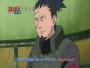 Naruto Shippuuden 278  Наруто Шипуден 278 [Trailer] [720p]