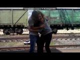 «я и любимый» под музыку Bizaro - Выходи За Меня ( Скачать: webfile.ru/6247937 ). Picrolla