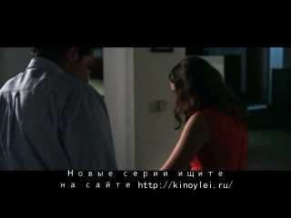 Оборотни нашего городка / Wolfpack of Reseda, Сезон 1, Серия 8 (2012) HDTVRip
