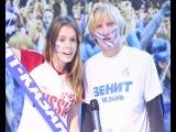 Чемпионат России.  «Зенит-Казань» – «Локомотив» (Новосибирск ) 29.09.2012
