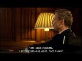 Доктор Кто/Doctor Who/3 сезон 12 серия/Барабанная дробь/The Sound of Drums/RUS SUBS