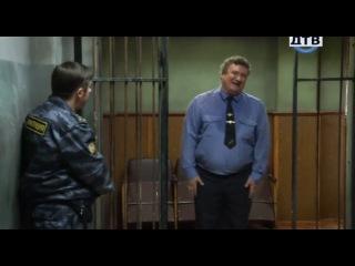 Однажды в милиции (2010) 1 сезон 2 серия