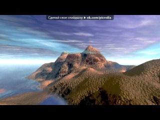 «Горы» под музыку Григорий Лепс 2004