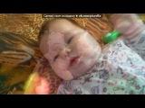 «Моя радость и гордость)*» под музыку Махито feat. Dj Sasha Abzal - А помнишь как она смеется, когда увидит слезы солнца (Sasha Abzal Radio Edit). Picrolla