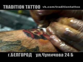 TRADITION TATTOO STUDIO amok Сергей Амок белгород тату таттоо
