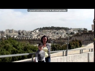 «Израиль 2011» под музыку Чингисхан - Israel, Israel. Picrolla