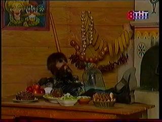 Журнал видео комиксов Каламбур Выпуск 65 Деревня дураков ТНТ 2003