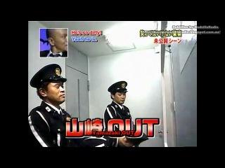 gaki no tsukai #837 (2007.01.07) [eng.sub]