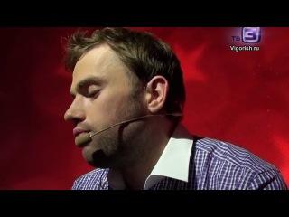 Cardmates.net - PokerStars PRO Challenge, Эпизод 10