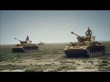 Солдаты Вермахта и СС в HD