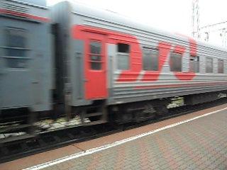 Отправление поезда №286 Мурманск-Новороссийск с 5 пути,станция Ростов Главный