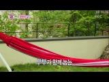 Молодожёны / We Got Married - Тэмин и НаЫн 9.2 эпизод; Джин Ун и Чжун Хи 20 эпизод