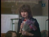 Бируте Петриките - Желтоглазая ночь. Авторский вечер Л. Ошанина 1982 год