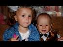 «нашему матвейке годик» под музыку Никита - папа и маленький сынок поют песню маме на день рождения.