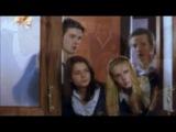 Макс/Даша/Андрей/Вика/Рома/Тёма/Юля и Лиза. Это мои друзья...