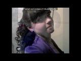 С моей стены под музыку SamoL feat. A-Sen Remix - Малиновые сны, с капелькой слезы,она покинет клуб в объятиях звезды...(Наше лето 2011!!)!!. Picrolla
