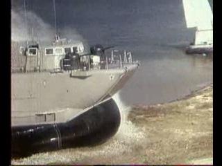 УС.068 Морской зубр