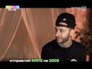 Раскрутка R'n'B и Hip-hop (Эфир 23.06.2012)
