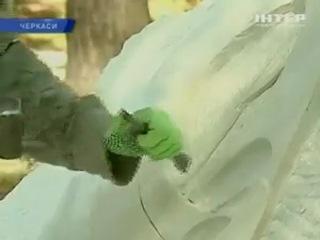 У Черкасах проходить фестиваль кам'яних скульптур (телеканал