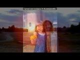 Старые фотки под музыку Павел Клышевский - Мне с тобой повезло. Picrolla