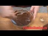 Шоколадные конфеты Трюфели от видеокулинария.ру