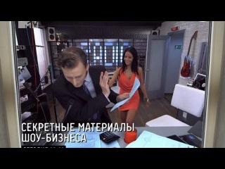 Радио SEX - 9 серия (2012)