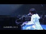 [Shounen Club] 2012.12.05 Sexy Zone - Kimi to... Milky Way