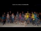 лсова псня-))) под музыку DJ Smash feat. MMDANCE - Суббота (Radio Edit). Picrolla