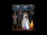 «Свадьба сестры)» под музыку Поздравляю с Днем Свадьбы!!! - Эта песня для вас!!!. Picrolla