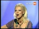 Наталья Ветлицкая - Половинки (2002)