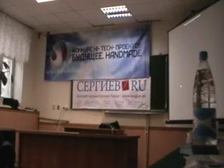 Володский Алексей Александрович (EPAM Systems) – Tetris in the Matrix