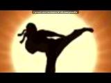 С моей стены под музыку Кузя - уневер 3 - Песня про жизнь в общаге (Шняга шняжная). Picrolla