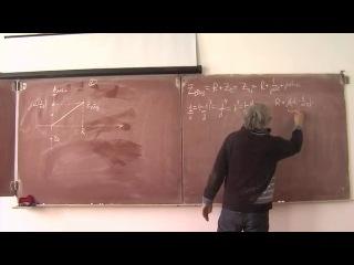 Электротехника и электроника. Лекция 12.