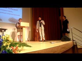 Выступление А.Д. Попко на торжественной церемонии награждения победителей конкурса