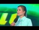КВН Юрмала-2012 Раисы Песня про Евровидение.