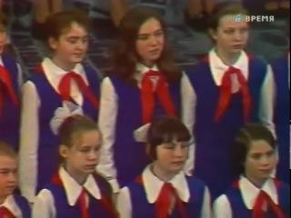 Солист Большого детского хора Сергей Парамонов - Веселый ветер (1975)